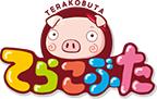 7月 | 2015 | 遊びから学びを得る!てらこヘリテージ株式会社はてらこぶたの中の人「寺崎美保子」が代表を務める会社です